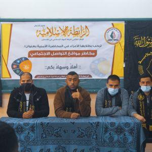 الرابطة الإسلامية تعقد ندوة  في مدرسة أسامة بن زيد شمال غزة
