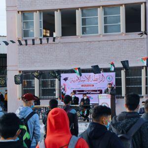 الرابطة الإسلامية تحتفي بالطلاب المتفوقين شمال غزة