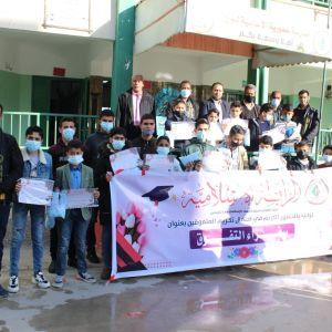 الرابطة الإسلامية تكرم المتفوقين في مدرسة العمورية بالوسطى
