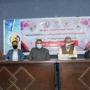 الرابطة الإسلامية تفتتح ورشة عمل حول التوعية الأمنية في محافظة غزة