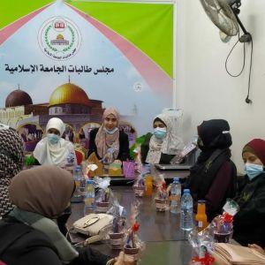 الرابطة الإسلامية تهنئ مجلس الطلبة المنتخب بالتزكية في الجامعة الإسلامية بغزة