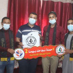 بالصور : الرابطة الإسلامية تزور طلبة الثانوية العامة في خانيونس