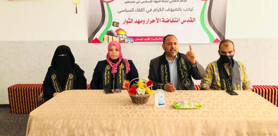 الرابطة الإسلامية تطلق سلسلة لقاءات سياسية تندد بصفقات تصفية القضية الفلسطينية وتهويد القدس الشريف