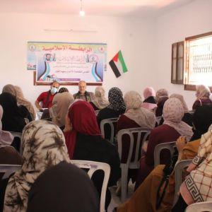 الرابطة الإسلامية تنظم لقاء سياسي في محافظة غزة