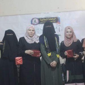 نظمت الرابطة الإسلامية  ورشة تفريغ نفسي، أدارتها الأستاذة (حياه أبو العمرين) بخان يونس.