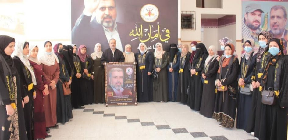 الرابطة الإسلامية تزور عائلة الأمين الراحل لحركة الجهاد الإسلامي رمضان شلح.