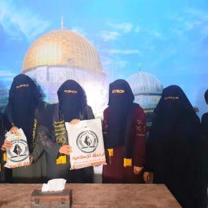 الرابطة الإسلامية تزور الإطار النسوي لحركة الجهاد في خان يونس