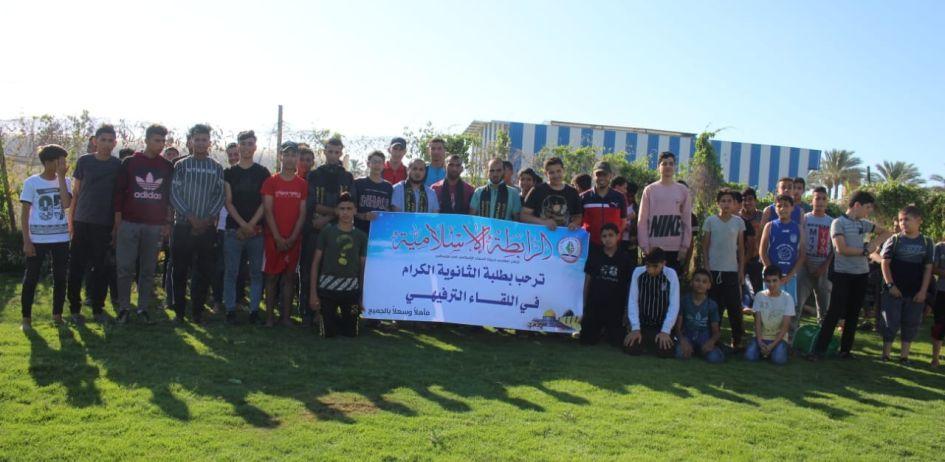 الرابطة الإسلامية تطلق سلسلة رحلات ترفيهية لطلابها بقطاع غزة