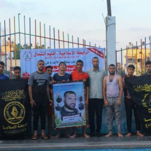 الرابطة الإسلامية تنظم يوماً ترفيهياً لطلابها شمال غزة