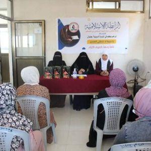 الرابطة الإسلامية تعقد لقاءً دينياً بمحافظة رفح.