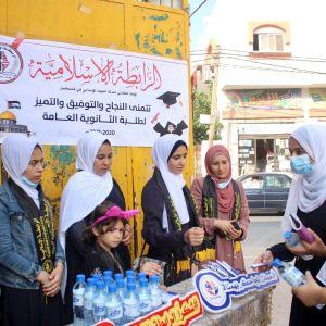 الرابطة الإسلامية تستقبل طلاب وطالبات الثانوية العامة في مدارس محافظة غزة .