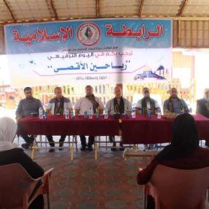 الرابطة الإسلامية تنظم يوم ترفيهي على شاطئ بحر رفح.