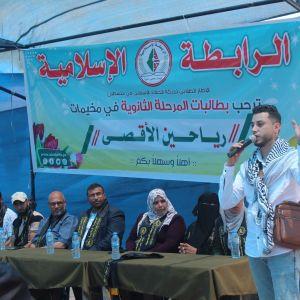 الرابطة الإسلامية تختتم مخيماتها الصيفية بغزة
