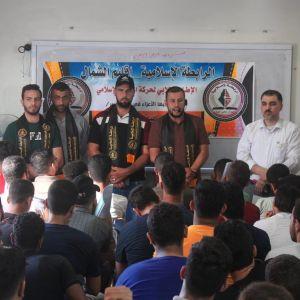 الرابطة الإسلامية تختتم دروس المراجعة النهائية في قطاع غزة
