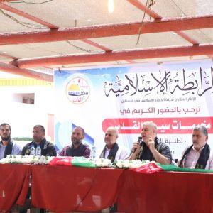 الرابطة الإسلامية تستكمل مخيماتها الصيفية لطالبات الجامعات في محافظتي غزة والشمال.
