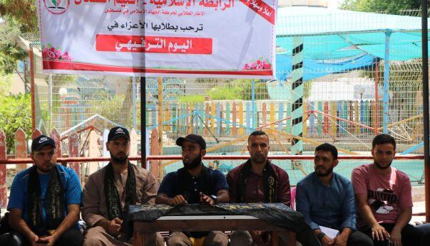 الرابطة الإسلامية تنظم يوم ترفيهي لطلابها شمال غزة