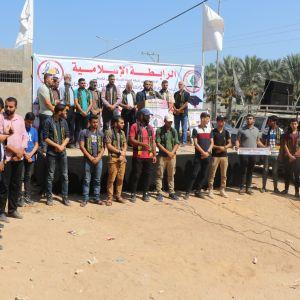 الرابطة الإسلامية تعلن عن فعاليات فوج سيف القدس في قطاع غزة.