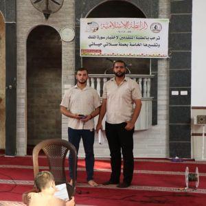 """*الرابطة الإسلامية تعقد اختبارا في سورة الملك وتفسيرها في إختتام حملة """"صلاتي حياتي"""" بمحافظة غزة*"""