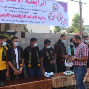 الرابطة الإسلامية تستقبل الطلبة في كلية الزيتونة الجامعية شمال غزة