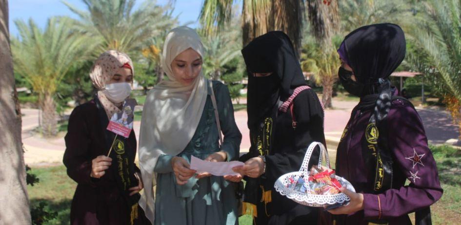 الرابطة الإسلامية تستقبل الطالبات الجدد في جامعة الأقصى بخان يونس