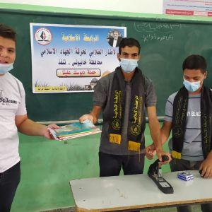 الرابطة الإسلامية تطلق حملة دبوس كتابك علينا في مدارس خانيونس