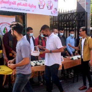 الرابطة الإسلامية تستقبل الطلبة في جامعة القدس المفتوحة شمال غزة