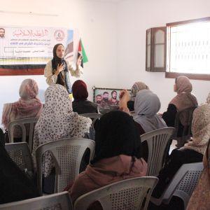 الرابطة الإسلامية تنظم لقاء صحي في غزة .
