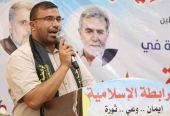 الموجه العام للرابطة الإسلامية الإطار الطلابي لحركة الجهاد الإسلامي في فلسطين سامي البسيوني، يُصرِّح
