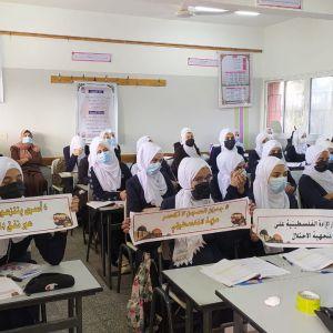 الرابطة الإسلامية -إقليم خانيونس تنظم لقاءً سياسياً بمناسبة عملية انتزاع الحرية في مدرسة أم سلمة صباح اليوم