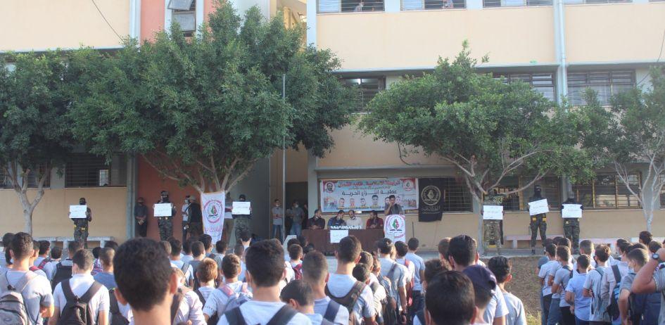 الرابطة الإسلامية تنظم احتفالاً بمناسبة عملية انتزاع الحرية في مدرسة جبل المكبر شمال غزة صباح اليوم.