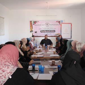 الرابطة الإسلامية تعقد  لقاءً لطالبات الجامعات في قطاع غزة.