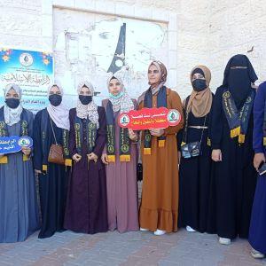 الرابطة الإسلامية تستقبل الطالبات في  جامعة الاقصى بخانيونس