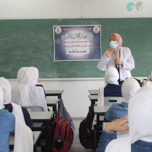 الرابطة الإسلامية تختتم حملة تطعيمك أمانك في مدارس الشمال