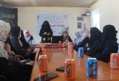 """الرابطة الإسلامية  تعقد ورشة  تدريبية حول """"كيفية استخدام تطبيق تويتر"""" في المحافظة الوسطى"""