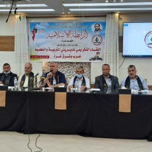 الرابطة الإسلامية تنظم لقاءً تكريمياً لمديريتي التربية والتعليم غرب وشرق غزة