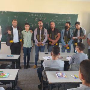 بالصور / الرابطة الإسلامية تنظم مسابقة تجوالية في مدرسة غازي الشوا شمال غزة .
