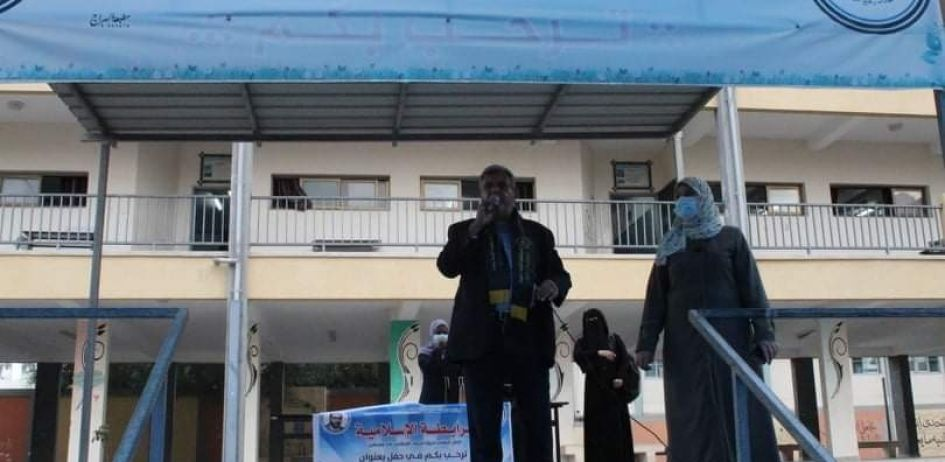 الرابطة الإسلامية تنظم حفلاً طلابياً في مدرسة الشهداء برفح.