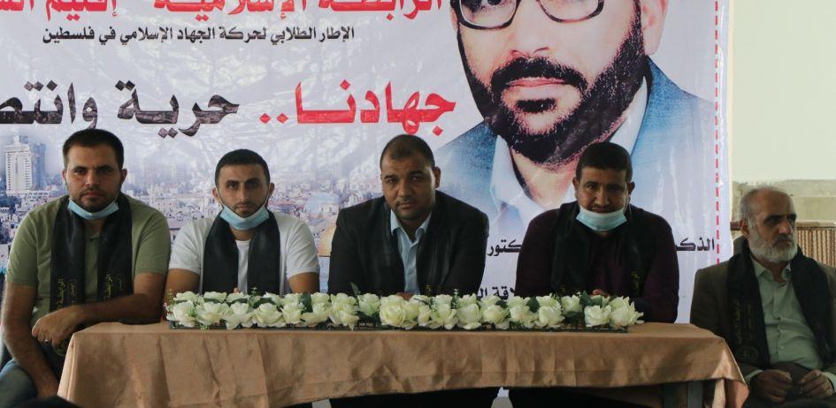 الرابطة الإسلامية إقليم الشمال تنظم احتفالاً ذكرى الانطلاقة الجهادية (34) واستشهاد الدكتور  المعلم / فتحي الشقاقي  السادسة والعشرين .
