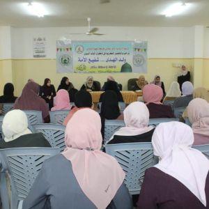 الرابطة الإسلامية تنظم لقاءً دينياً في كلية الدعوة الإسلامية شماع القطاع