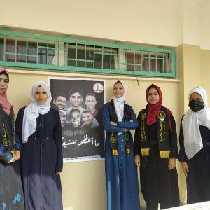 الرابطة الإسلامية تنظم وقفة تضامنية بمدرسة هايل عبد الحميد شمال القطاع