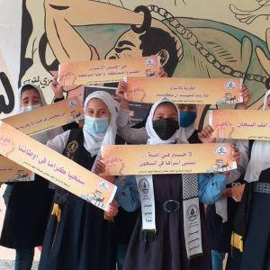الرابطة الإسلامية تنفذ وقفة تضامنية في مدرسة الشيماء شمال القطاع