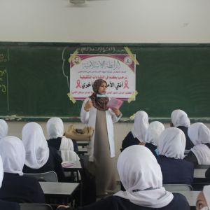الرابطة الإسلامية تعقد لقاء توعوي حول سرطان الثدي بالوسطى