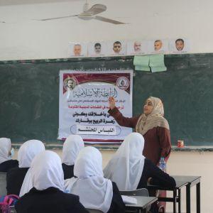 الرابطة الإسلامية تنظم لقاءً إيمانياً في مدرسة سكينة وسط القطاع.
