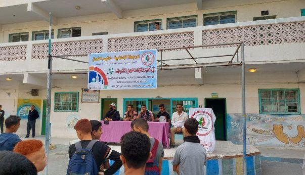 بالصور الرابطة الإسلامية تحيي ذكرى المولد النبوي وسط احتفال طلابي بمدرسة أسامة بن زيد شمال غزة.
